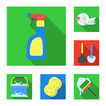 Cleaning and maid flat icons in set collection for design. Equipment for cleaning bitmap symbol stock web illustration. Imagens