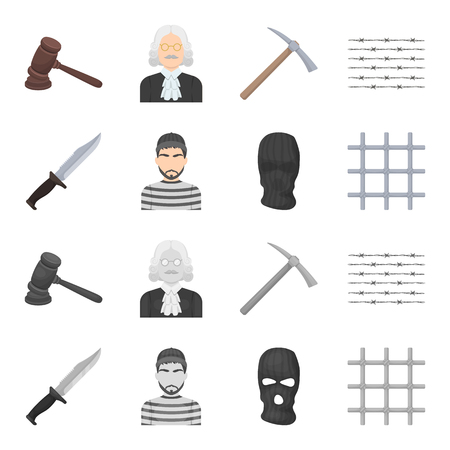 Knife, prisoner, mask on face, steel grille. Prison set collection icons in cartoon,monochrome style bitmap symbol stock illustration web.