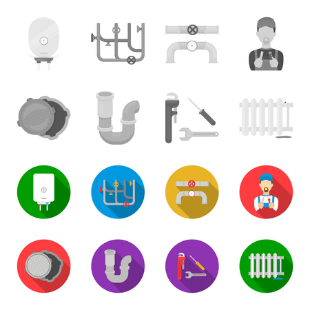 Sewage hatch, tool, radiator.Plumbing set collection icons in monochrome,flat style bitmap symbol stock illustration web.