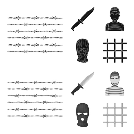 Knife, prisoner, mask on face, steel grille. Prison set collection icons in black,monochrome style vector symbol stock illustration web.