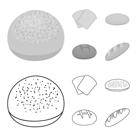 Toast, pizza stock, ruffed loaf, round rye.Bread set collection icons in outline,monochrome style vector symbol stock illustration web. Illustration