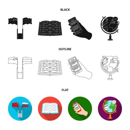 Two flags, a book for the blind, a hand with a phone with translated text, a globe of the Earth. Interpreter and translator set collection icons in black, flat,