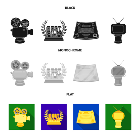 Silver camera. A bronze prize in the form of a TV and other types of prizes.Movie awards set collection icons in black, flat, monochrome style vector symbol stock illustration .