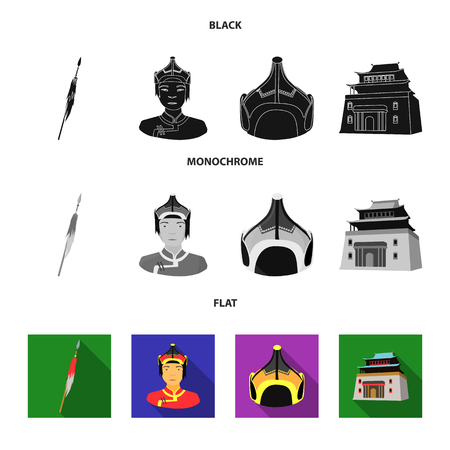 Military spear, Mongolian warrior, helmet, building.Mongolia set collection icons in black, flat, monochrome style vector symbol stock illustration .
