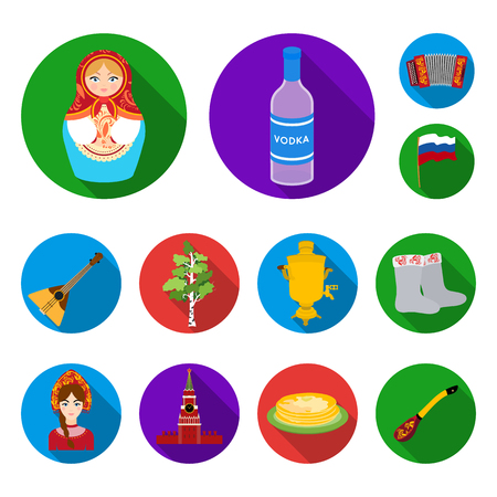 Country Russia, travel flat icons in set collection for design. Attractions and features bitmap symbol stock  illustration.