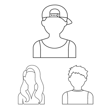 Avatar and face outline icons in set collection for design. A person appearance bitmap symbol stock web illustration. Stock Photo