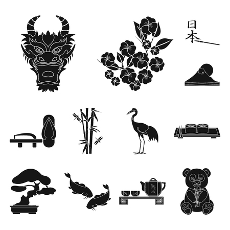 Country Japan black icons in set collection for design.Japan and landmark bitmap symbol stock web illustration.