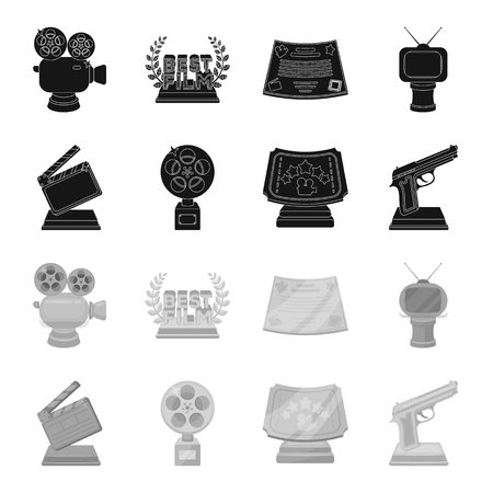 Gold pistol, silver prize for the best supporting role and other prizes.Movie awards set collection icons in black,monochrome style bitmap symbol stock illustration web.