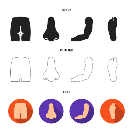 Buttocks, nose, arm, foot. Part of the body set collection icons in black,flat,outline style bitmap symbol stock illustration web.