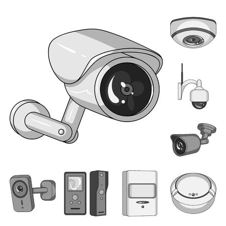 Vektorillustration von CCTV und Kamera-Logo. Satz von CCTV- und Systembestandsymbol für Web.