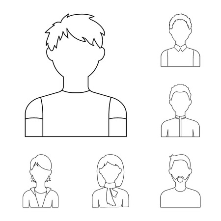 Avatar and face outline icons in set collection for design. A person s appearance vector symbol stock illustration.