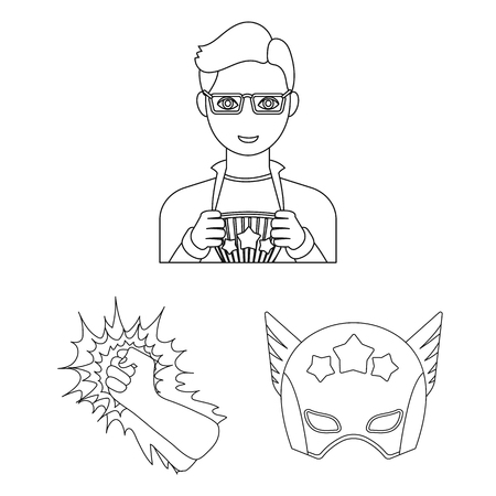 A fantastic superhero outline icons in set collection for design. Superhero s equipment vector symbol stock illustration.