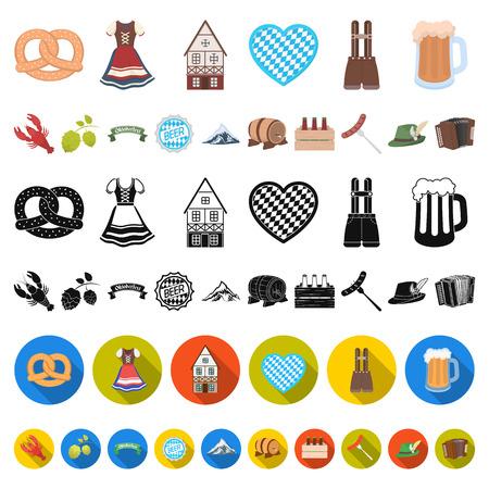 Intérieur des icônes de dessin animé en milieu de travail dans la collection de jeux pour la conception. Illustration stock de symbole de vecteur de mobilier de bureau. Vecteurs