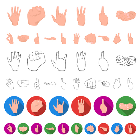 Hand gesture cartoon icons in set collection for design. Palm and finger vector symbol stock  illustration.