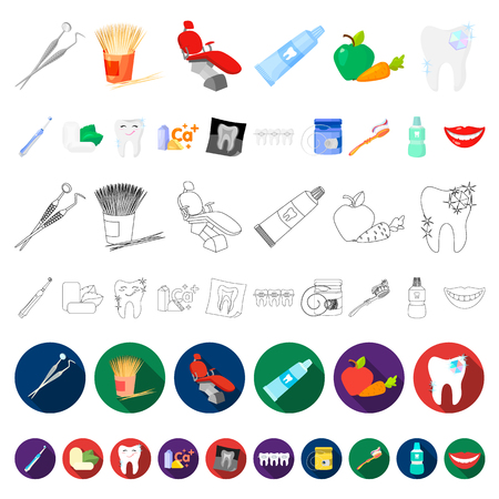 Dental care cartoon icons in set collection for design. Care of teeth vector symbol stock  illustration. Stock Illustratie