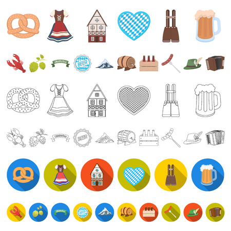 Interior of the workplace cartoon icons in set collection for design. Office furniture vector symbol stock web illustration. Illustration