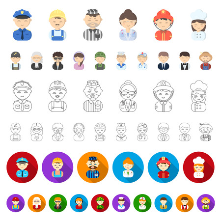 People of different professions cartoon icons in set collection for design. Worker and specialist vector symbol stock  illustration. Ilustrace
