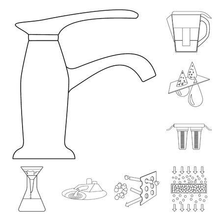 Water filtration system outline icons in set collection for design. Cleaning equipment bitmap symbol stock web illustration.