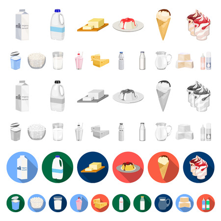 Milk product cartoon icons in set collection for design.Milk and food vector symbol stock  illustration.