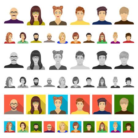 Icônes de dessin animé avatar et visage dans la collection de jeu pour la conception. Illustration de stock de symbole de vecteur d'apparence d'une personne. Vecteurs