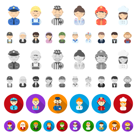 People of different professions cartoon icons in set collection for design. Worker and specialist vector symbol stock  illustration. Çizim