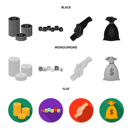 A pile of coins for donations, colored cubes with an inscription, a handshake, a bag of money for donations. Charity and donation set collection icons in black, flat, monochrome style bitmap symbol stock illustration web. Stock Photo