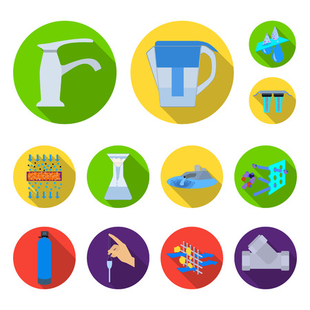 Water filtration system flat icons in set collection for design. Cleaning equipment bitmap symbol stock web illustration. Stock Photo