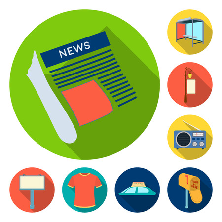 Production of advertising flat icons in set collection for design. Advertising equipment bitmap symbol stock web illustration.