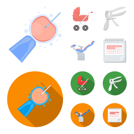 Artificial insemination, baby carriage, instrument, gynecological chair. Pregnancy set collection icons in cartoon,flat style bitmap symbol stock illustration web. Stock Photo