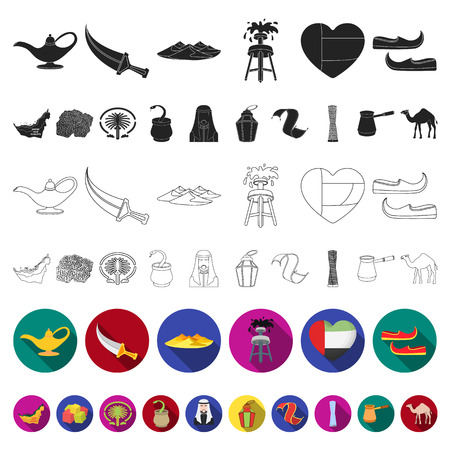 Country United Arab Emirates flat icons in set collection for design. Tourism and attraction vector symbol stock web illustration.