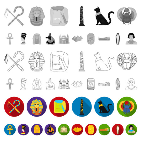 Icônes plates de l'Egypte ancienne dans la collection de jeu pour la conception. Le règne de Pharaon vecteur symbole stock illustration web. Vecteurs