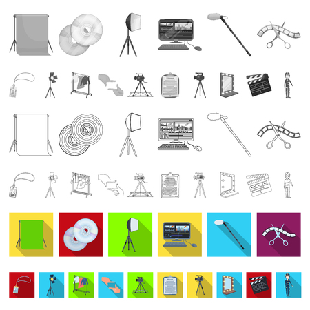 Making a movie flat icons in set collection for design. Attributes and Equipment vector symbol stock illustration. Vektorové ilustrace