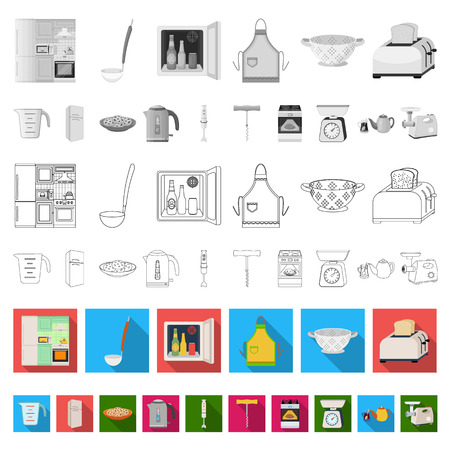 Kitchen equipment flat icons in set collection for design. Kitchen and accessories vector symbol stock  illustration. Illustration