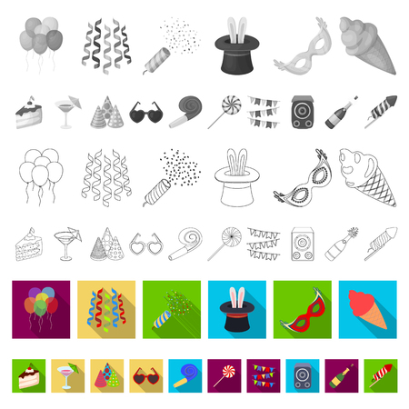Party, entertainment flat icons in set collection for design. Celebration and treat vector symbol stock  illustration.
