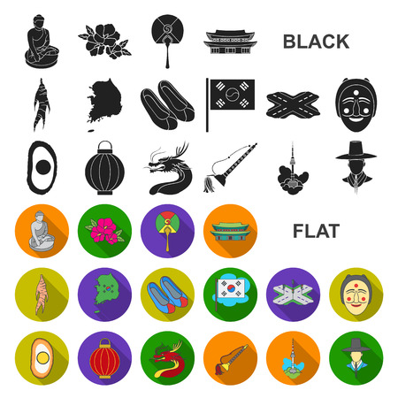 Country South Korea flat icons in set collection for design.Travel and attraction vector symbol stock web illustration. Illustration