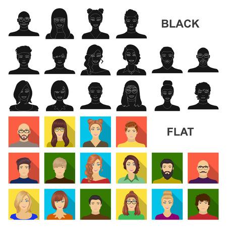 Avatar et icônes plates de visage dans la collection de jeu pour la conception. Une illustration de stock de symbole de vecteur d'apparence de personne.