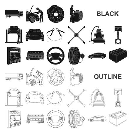 Voiture, ascenseur, pompe et autres icônes noires d'équipement dans la collection de jeu pour la conception. Station d'entretien automobile vecteur symbole stock illustration web.
