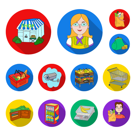 Supermarket and equipment flat icons in set collection for design. Purchase of products bitmap symbol stock  illustration.