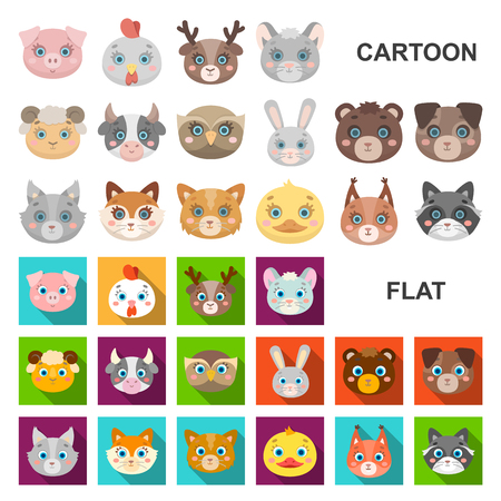 Muzzles of animals cartoon icons in set collection for design. Wild and domestic animals vector symbol stock  illustration.