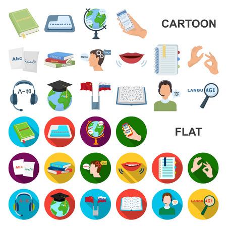 Translator and linguist cartoon icons in set collection for design. Interpreter vector symbol stock web illustration.