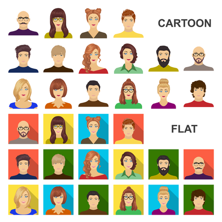 Avatar and face cartoon icons in set collection for design. A person appearance vector symbol stock web illustration. Vector Illustration