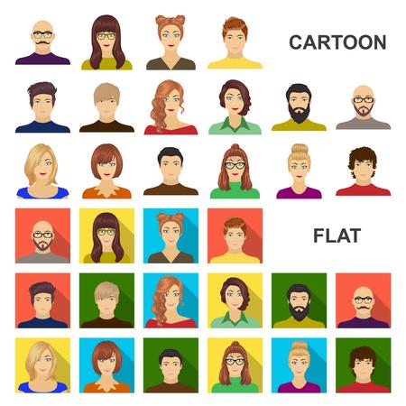 Icônes de dessin animé avatar et visage dans la collection de jeu pour la conception. Une personne apparence vecteur symbole stock web illustration. Vecteurs