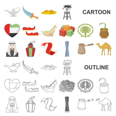 Country United Arab Emirates cartoon icons in set collection for design. Tourism and attraction vector symbol stock web illustration. Illustration