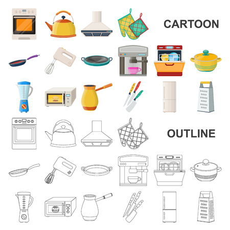 Kitchen equipment cartoon icons in set collection for design. Kitchen and accessories vector symbol stock web illustration. Vector Illustratie