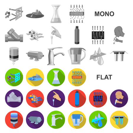 Water filtration system flat icons in set collection for design. Cleaning equipment vector symbol stock web illustration. Stock Vector - 110639278