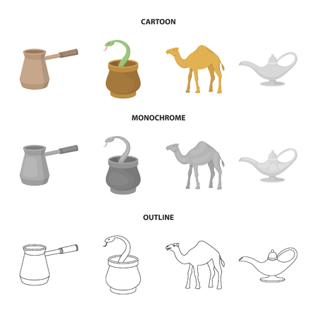 Cezve,Oil lamp, camel, snake in the basket.Arab emirates set collection icons in cartoon,outline,monochrome style bitmap symbol stock illustration web.