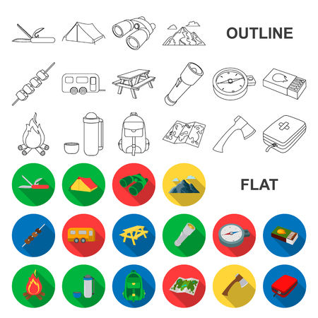 Rest in the camping flat icons in set collection for design. Camping and equipment vector symbol stock web illustration. Illustration