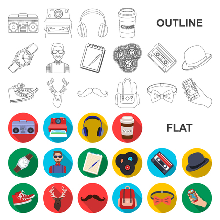 Style Hipster flat icons in set collection for design. Hipster Attributes and accessories vector symbol stock web illustration. Illustration