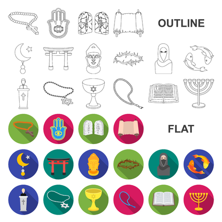 Religion and belief flat icons in set collection for design. Accessories, prayer vector symbol stock web illustration. Vektorgrafik