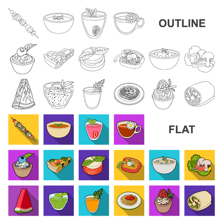 Vegetarian dish flat icons in set collection for design.Vegetable and milk food vector symbol stock web illustration.